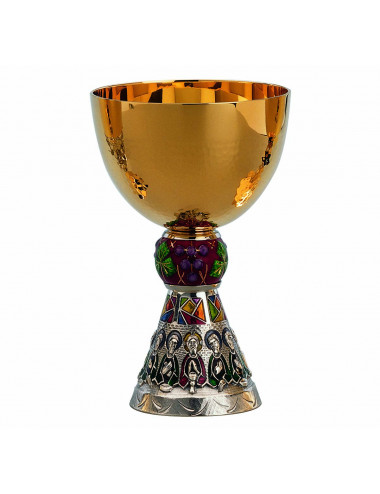 Modern Chalice and Paten Last Supper